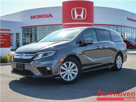 2018 Honda Odyssey LX (Stk: B0411) in Ottawa - Image 1 of 26