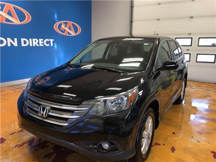 2014 Honda CR-V EX (Stk: 14-120360) in Lower Sackville - Image 1 of 17