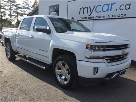 2017 Chevrolet Silverado 1500 LTZ (Stk: 191606) in Richmond - Image 1 of 20