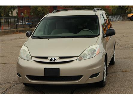 2010 Toyota Sienna CE 7 Passenger (Stk: 1910495) in Waterloo - Image 1 of 23