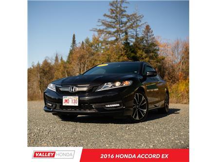 2016 Honda Accord EX (Stk: U5323A) in Woodstock - Image 1 of 10