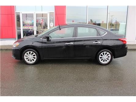 2018 Nissan Sentra 1.8 S (Stk: 9R2090A) in Nanaimo - Image 2 of 9