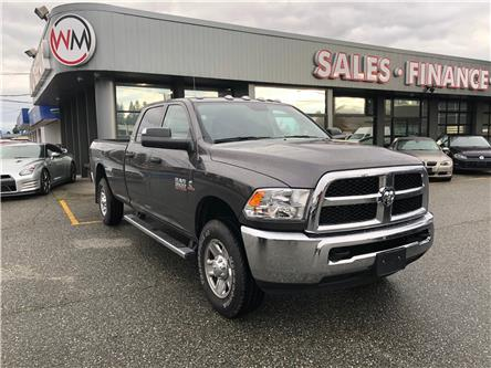 2018 RAM 3500 ST (Stk: 18-294619) in Abbotsford - Image 1 of 17