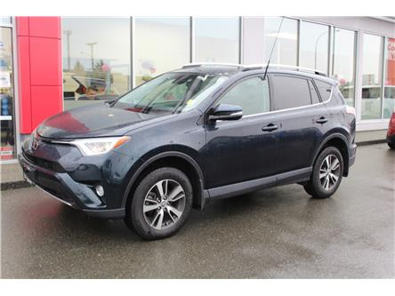 2017 Toyota RAV4 XLE (Stk: 9R0962A) in Nanaimo - Image 1 of 9