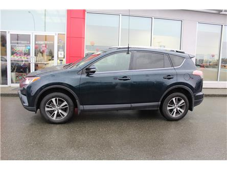 2017 Toyota RAV4 XLE (Stk: 9R0962A) in Nanaimo - Image 2 of 9