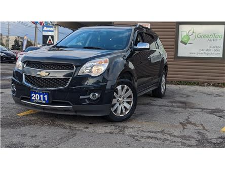 2011 Chevrolet Equinox 2LT (Stk: 5411) in Mississauga - Image 1 of 30