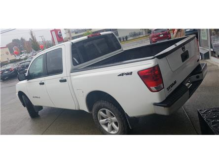 2015 Nissan Titan S (Stk: 9R7206A) in Duncan - Image 2 of 12