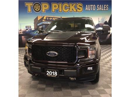 2018 Ford F-150 XLT (Stk: B92157) in NORTH BAY - Image 1 of 29