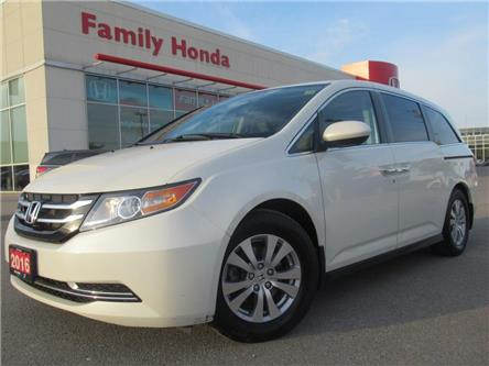 2016 Honda Odyssey EX w/RES | EXTENDED WARRANTY UP TO 100, 000 KMS!! (Stk: 504969T) in Brampton - Image 1 of 30