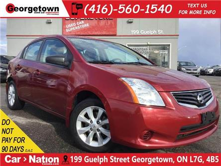 2012 Nissan Sentra 2.0 S | ALLOYS | POWER OPTIONS | ONLY 96, 631KMS (Stk: SR19188A) in Georgetown - Image 1 of 20