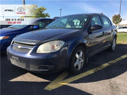 2008 Chevrolet Cobalt LT SPOILER, SUNROOF, ALLOY WHEELS, FOG LAMPS, POWE (Stk: 45354B) in Brampton - Image 1 of 10