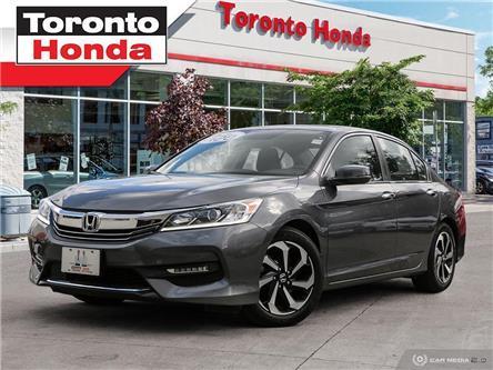 2017 Honda Accord EX-L/185hp/17Alloy/Honda Sensing/ (Stk: 39146) in Toronto - Image 1 of 25