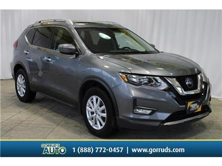 2018 Nissan Rogue  (Stk: 763707) in Milton - Image 1 of 48
