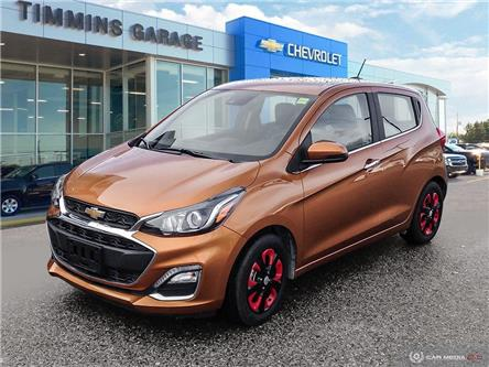 2019 Chevrolet Spark 2LT CVT (Stk: P3218) in Timmins - Image 1 of 13