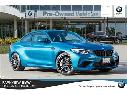 2020 BMW M2 Competition (Stk: 20560A) in Toronto - Image 1 of 22