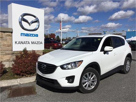 2016 Mazda CX-5 GS (Stk: 11040a) in Ottawa - Image 1 of 20