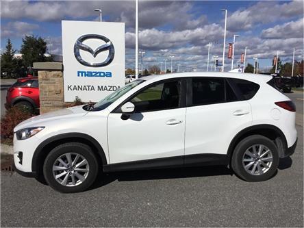 2016 Mazda CX-5 GS (Stk: 11040a) in Ottawa - Image 2 of 20