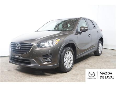 2016 Mazda CX-5 GS (Stk: U7312) in Laval - Image 1 of 23