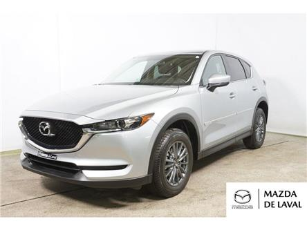2017 Mazda CX-5  (Stk: 50795A) in Laval - Image 1 of 27