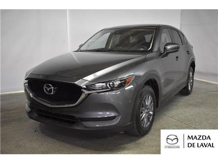 2017 Mazda CX-5 GS (Stk: 53286A) in Laval - Image 1 of 18