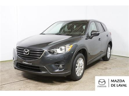 2016 Mazda CX-5 GS (Stk: U7081) in Laval - Image 1 of 22