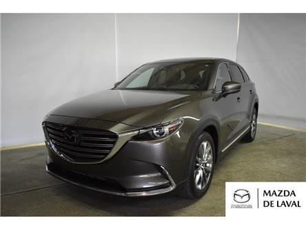 2016 Mazda CX-9  (Stk: U7350) in Laval - Image 1 of 23