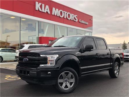 2018 Ford F-150 Lariat (Stk: 20437A) in Gatineau - Image 1 of 20