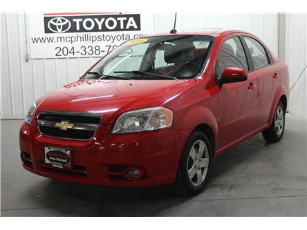 2009 Chevrolet Aveo LT (Stk: F10153A) in Winnipeg - Image 1 of 25