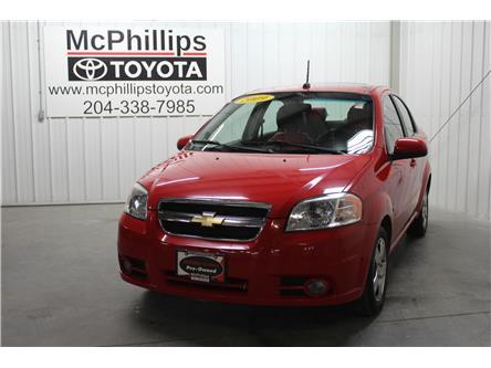 2009 Chevrolet Aveo LT (Stk: F10153A) in Winnipeg - Image 2 of 25