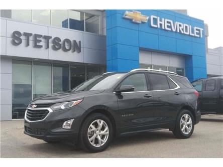 2019 Chevrolet Equinox LT (Stk: 18-313A) in Drayton Valley - Image 1 of 14