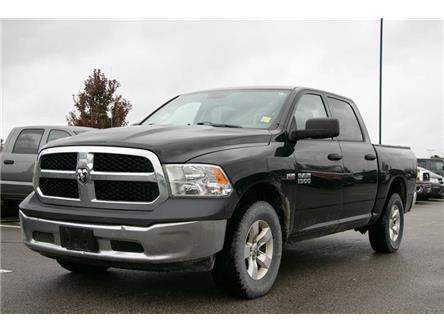 2014 RAM 1500 ST (Stk: LC9455A) in London - Image 1 of 5