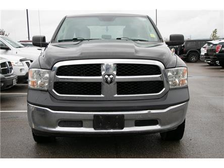 2014 RAM 1500 ST (Stk: LC9455A) in London - Image 2 of 5
