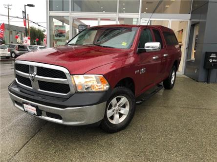 2014 RAM 1500 ST (Stk: 9F9055A) in Duncan - Image 2 of 14