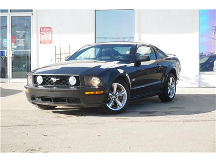 2008 Ford Mustang GT (Stk: C192016A) in Dawson Creek - Image 2 of 17