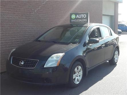 2009 Nissan Sentra  (Stk: SUB2145A) in Charlottetown - Image 1 of 6