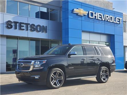 2017 Chevrolet Tahoe Premier (Stk: 19-008A) in Drayton Valley - Image 1 of 16