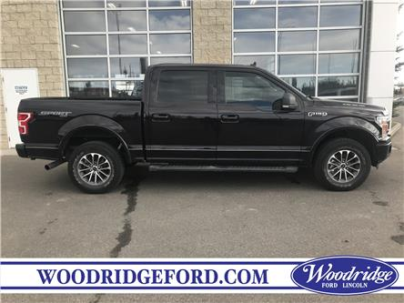 2018 Ford F-150 XLT (Stk: KK-269A) in Calgary - Image 2 of 20