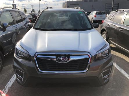 2020 Subaru Forester Limited (Stk: 20SB045) in Innisfil - Image 2 of 5