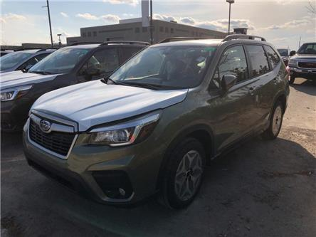 2020 Subaru Forester Touring (Stk: 20SB043) in Innisfil - Image 1 of 5