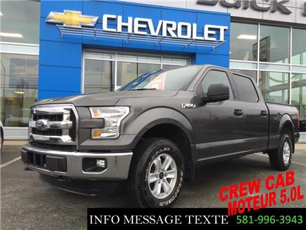 2016 Ford F-150  (Stk: 19243A) in Ste-Marie - Image 1 of 26
