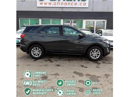 2018 Chevrolet Equinox LS (Stk: 12890A) in Saskatoon - Image 2 of 25