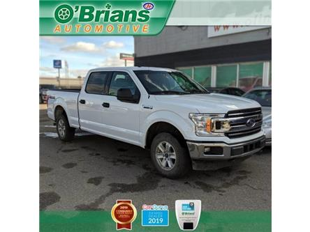 2018 Ford F-150 XLT (Stk: 12951A) in Saskatoon - Image 1 of 23