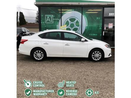 2019 Nissan Sentra 1.8 SV (Stk: 12885A) in Saskatoon - Image 2 of 20