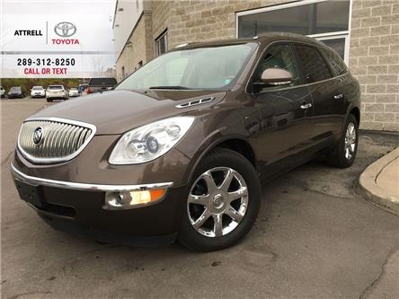 2008 Buick Enclave CXL AWD DVD, NAVI, LEATHER, SUNROOF, ALLOYS, FOG L (Stk: 45585A) in Brampton - Image 1 of 27