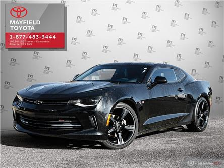 2017 Chevrolet Camaro 2LT (Stk: 190452A) in Edmonton - Image 1 of 20
