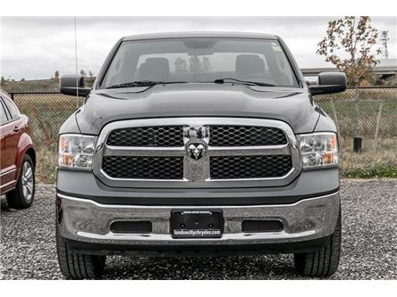 2015 RAM 1500 ST (Stk: LC9033B) in London - Image 2 of 10