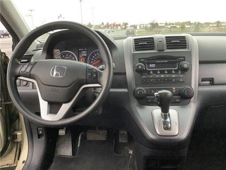2007 Honda CR-V EX (Stk: P0883A) in Orléans - Image 2 of 22