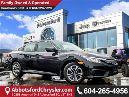 2018 Honda Civic LX (Stk: AG0972) in Abbotsford - Image 1 of 25