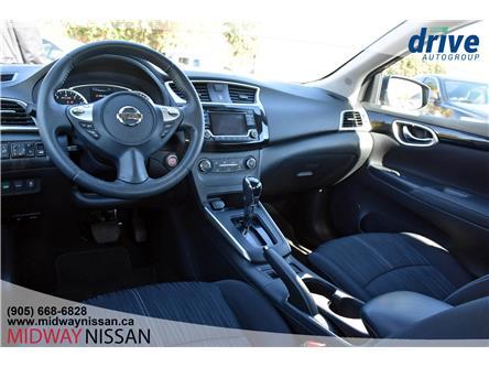 2016 Nissan Sentra 1.8 SV (Stk: U1871) in Whitby - Image 2 of 32