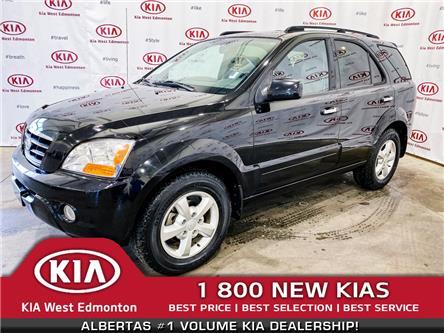 2008 Kia Sorento Luxury (Stk: 21995A) in Edmonton - Image 1 of 38